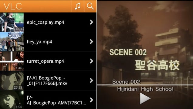 Download VLC for Android...Sort Of