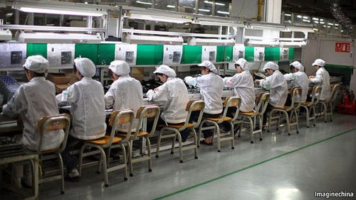 Sony Investigating Factory Suicides