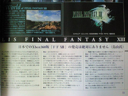 Final Fantasy Xiii Versus Xbox 360 no Final Fantasy Xbox 360