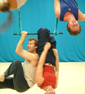 Gyms Without Trapezes Now Unacceptable