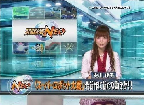 Want To See How They Made This Shoko Nakagawa Ad?