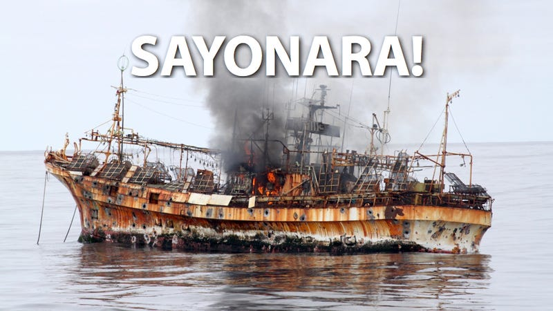 The Coast Guard Sure Blew the Hell Out of the Japanese Ghost Ship