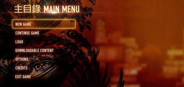 The Ten Commandments Of Video Game Menus