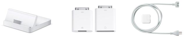 Apple iPad's Myriad Optional Dongles: USB, SD, AC, BBQ