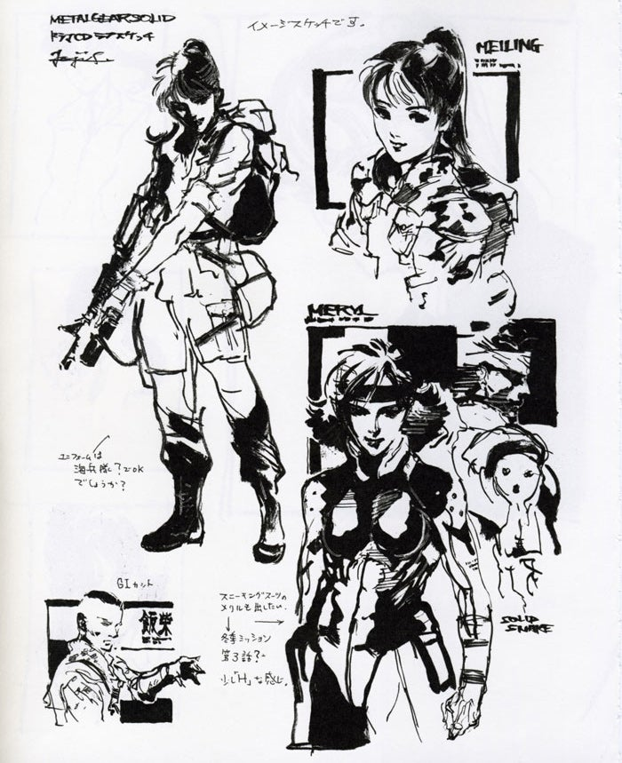 Metal Gear Ain't Metal Gear Without Yoji Shinkawa's Iconic Art