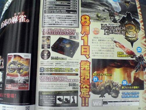Monster Hunter 3 (tri-) Dated For Japan