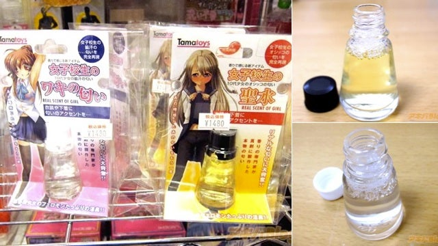 "Schoolgirl ""Urine"" and ""Armpit Smell"" Bottled and Sold for Your Displeasure"