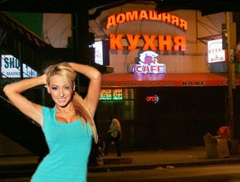 A Russian Version of Jersey Shore Will Actually Be on TV