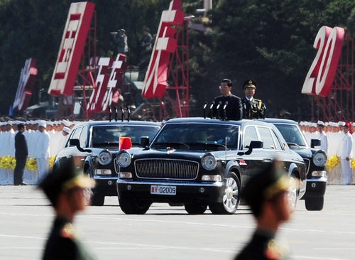 Step Aside, Beijingers, The President Is In Town