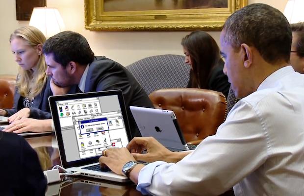 Obama uses Windows 3.11