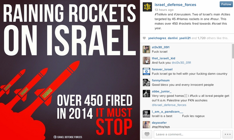 Once Frivolous Yo App Now Helps Warn Israelis About Rocket Attacks