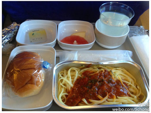 Like Elsewhere, Chinese Airline Food Doesn't Look So Great