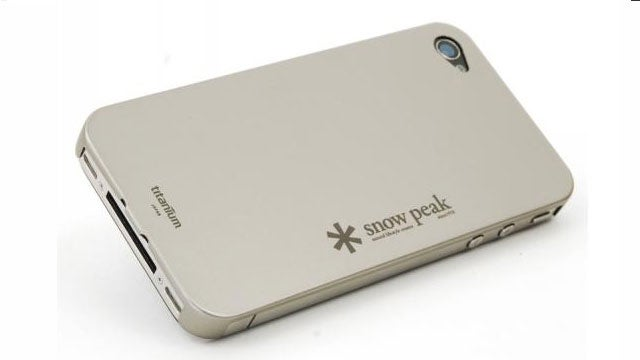 Cover your iPhone 4 in Pressed Titanium