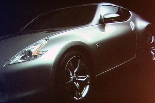 2010 Nissan 370Z?