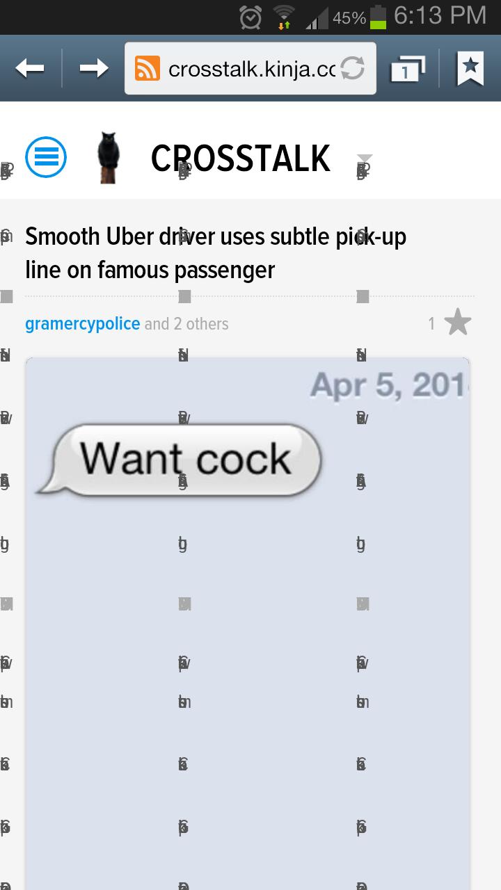 Kinja issues on android