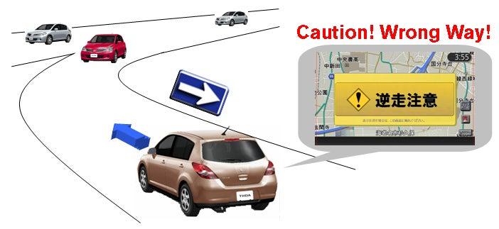Nissan Developing Wrong Way, Pedestrian Collision Alert Technology