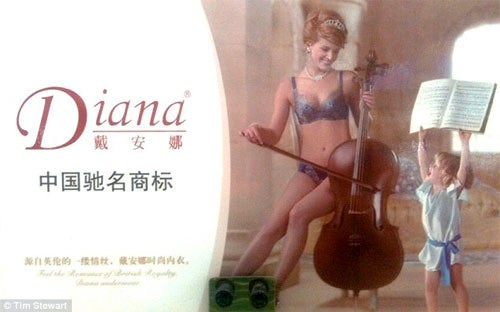 Lingerie Ad Features Princess Diana Playing Cello In Her Underwear