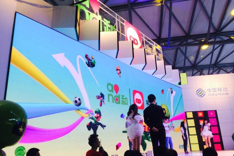 Why Are Nintendo Characters in This Chinese Smartphone Promo? [Update]