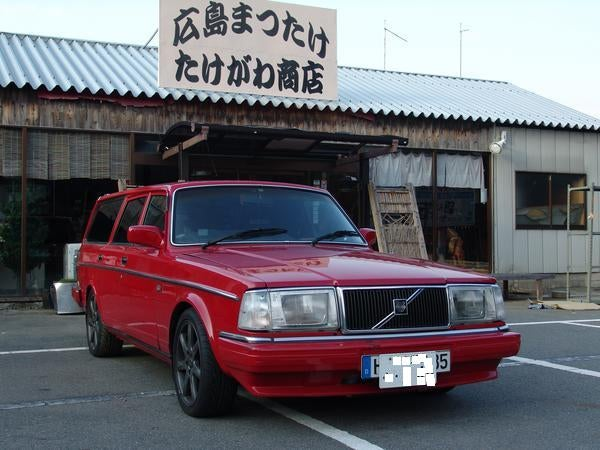 Supra-Powered Japanese Volvo 240 Wagon: 300 HP Meatball Ramen