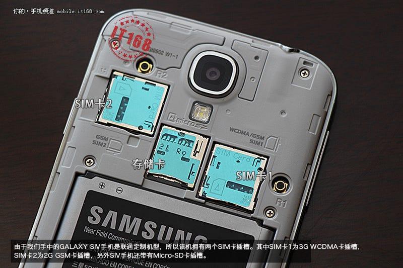 Las imágenes del Samsung Galaxy S IV, filtradas al completo