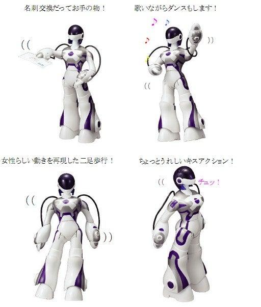 Sega's E.M.A. Robot Is a Brazen Minx, Has a Glamorous Body, Also Kind of a Slut