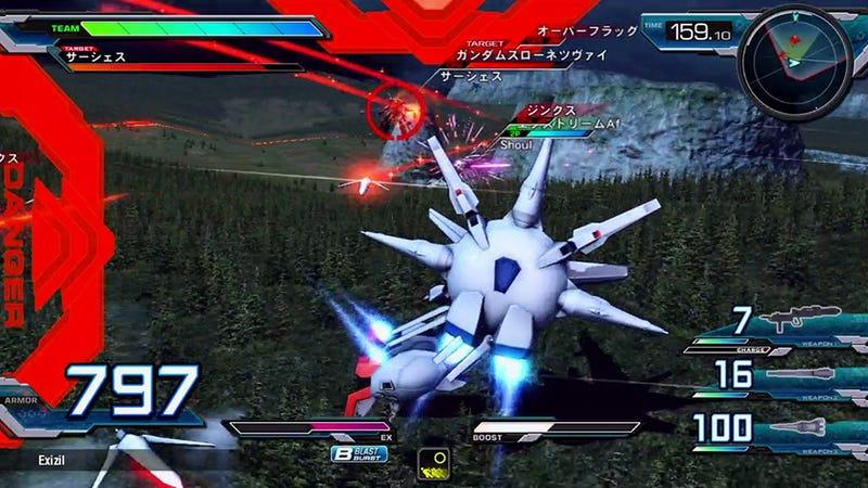 Pilot Your Favorite Gundam to Victory in Gundam Extreme VS Full Boost