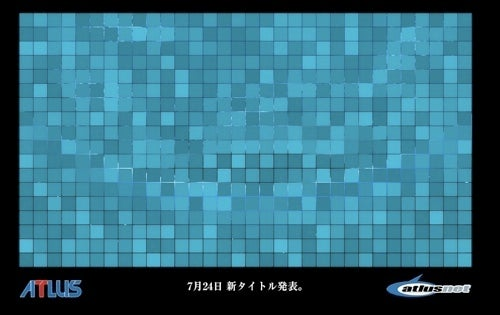 Atlus Teases New Title