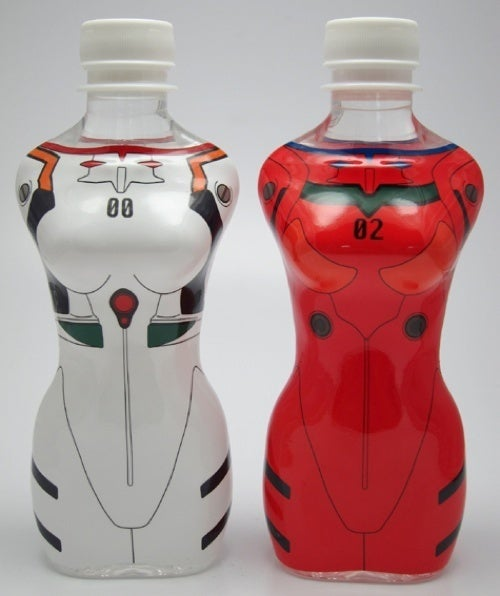 Curvy Plug Suit Bottles You Can Hold
