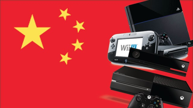 Hold Your Horses, Don't Get Excited about Consoles in China...Yet