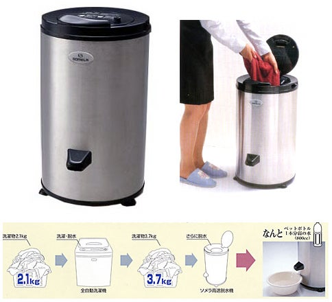 Japanese Somela Fast Dehydrator Sucks Water From Clothes With Your Help