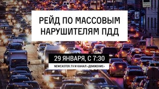 Watch crazy Russians break traffic laws - live!