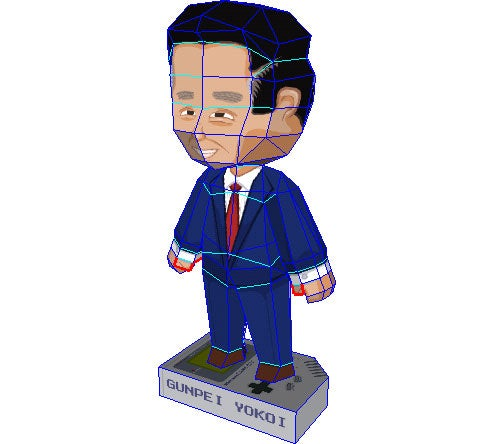 Gunpei Yokoi Remembered In Papercraft