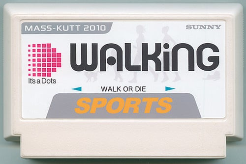 Famicase