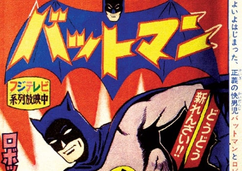 Bat-Manga Ignites Online War Of Words Between Fans And Author