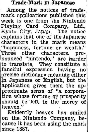 Nintendo's 1955 Cameo In The New York Times