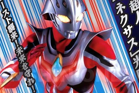 China Versus Ultraman