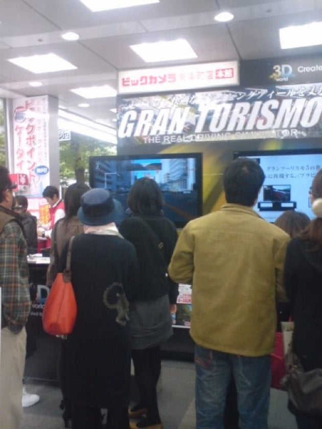 Japan: We Love Cars, Kinect, Notsomuch