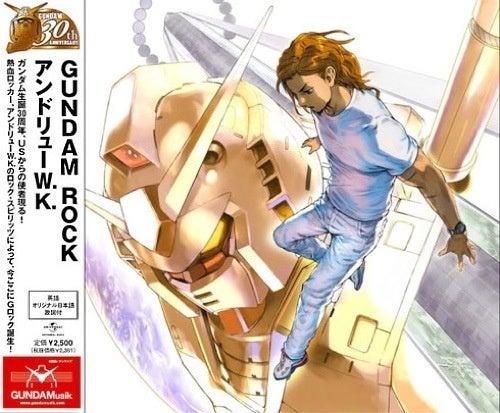 Gundam ROCK!