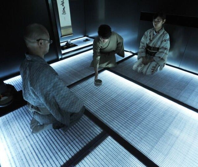"""Traditional Japan Gets All """"Cyber"""""""