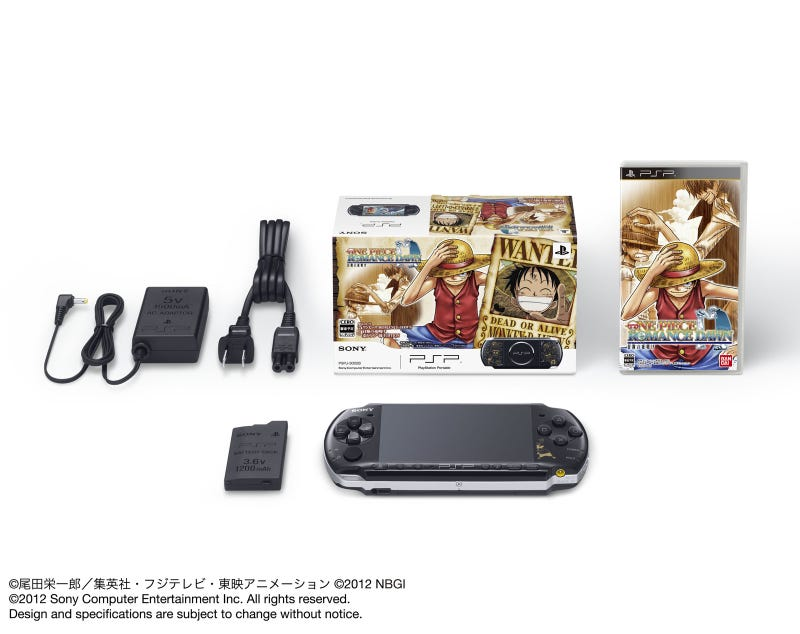 One Piece Wants To Be King of PSP Bundles