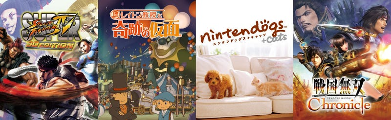 Here Are Japan's 3DS Launch Titles