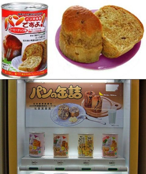 Japanese Bread in a Can