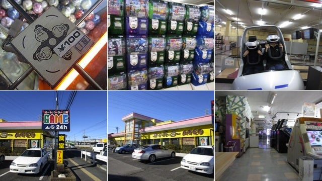 The Lonely World of Japan's Roadside Arcades