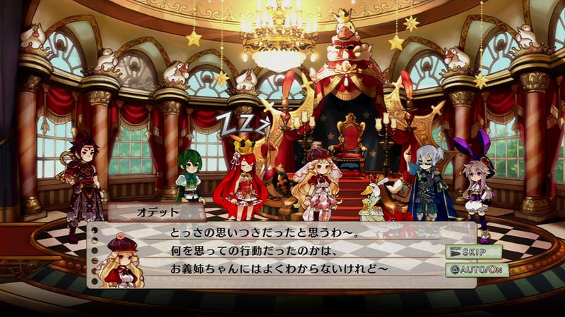 Arcadias no Ikusahime is Pretty, Light-Hearted, and Fun to Play