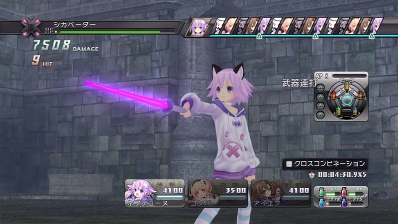 Hyperdimension Neptunia's Creator Dreams of a Fighting Game