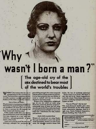Early contraceptive ads, for your viewing pleasure