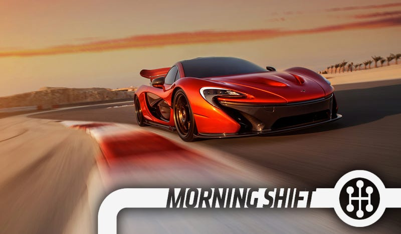 McLaren Wants To Give You A Ride In The P1
