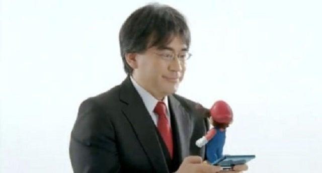 Nintendo Worried People Aren't Buying 3DS' Magic