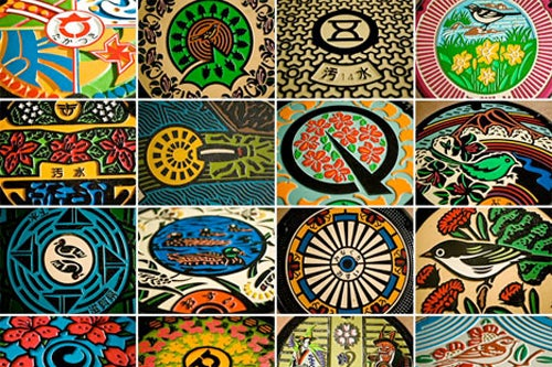 The Art of Japanese Manhole Covers
