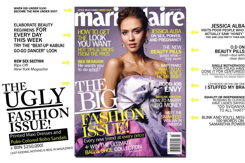 "Did You Know Marie Claire's Motto Is ""More Than A Pretty Face""? Hence: Jessica Alba!"